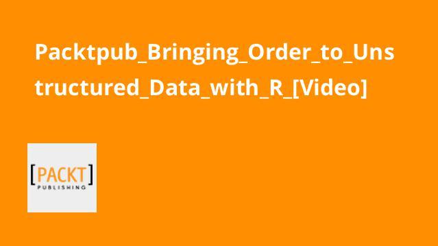 آموزش منظم سازی داده های بدون ساختار با R
